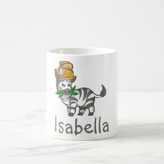 Cute Funny Wildlife Zebra Hat Jungle Kids Name