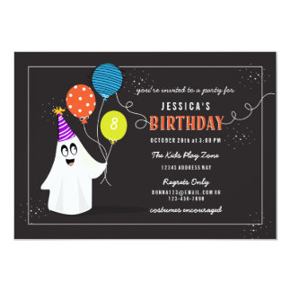 Cute Ghost Halloween Birthday Party Invitation II