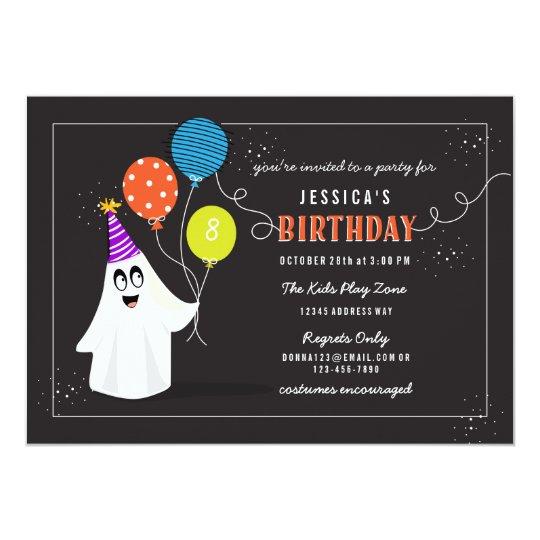 Cute Ghost Halloween Birthday Party Invitation II