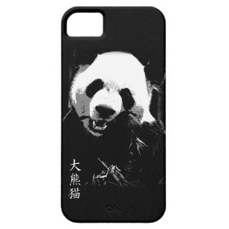 Cute Giant Panda Bear Cub Eating Bamboo Leaves Case For The iPhone 5