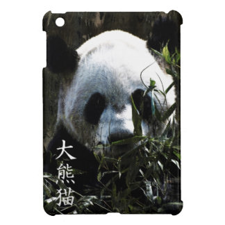 Cute Giant Panda Bear with tasty Bamboo Leaves Cover For The iPad Mini