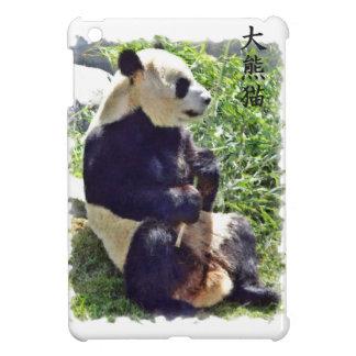 Cute Giant Panda Bear with tasty Bamboo Leaves iPad Mini Covers