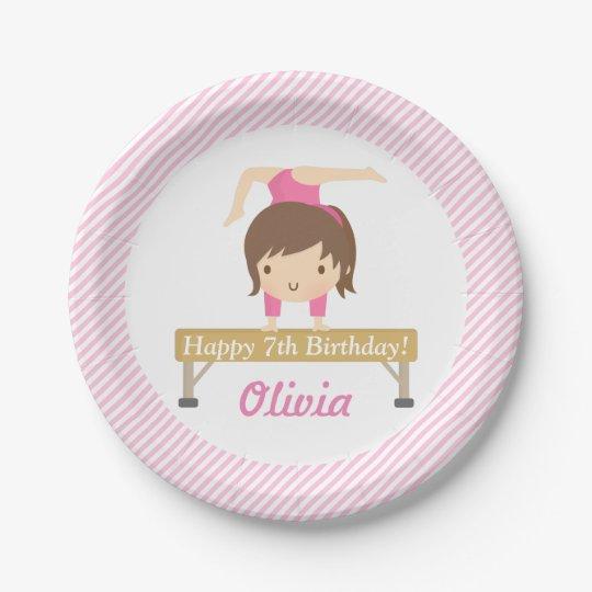 Cute Girl Gymnastics Kids Birthday Party Supplies Paper