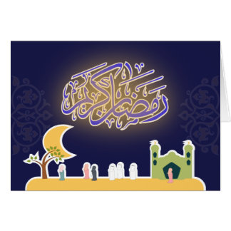 Cute islamic Arabic Ramadan kareem greeting card