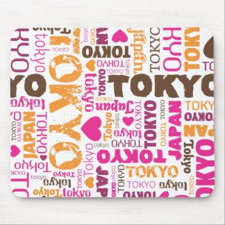 Cute japan tokyo souvernir mousepad