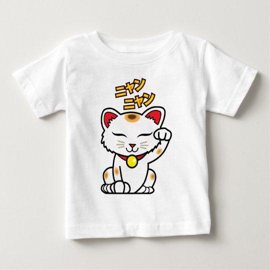 Cute Japanese Lucky Cat Maneki Neko Baby T-Shirt