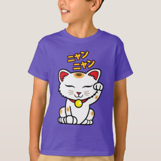 Cute Japanese Lucky Cat Maneki Neko T-Shirt