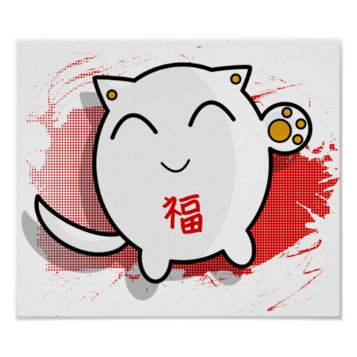 cute Japanese lucky cat poster