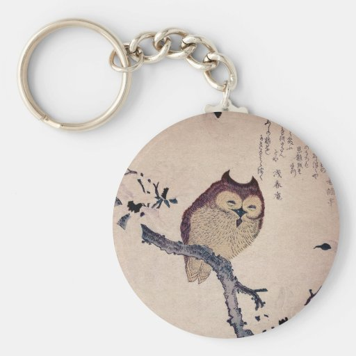 Cute Japanese Smiling Owl Key Chains