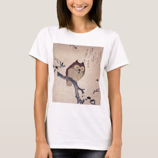 Cute Japanese Smiling Owl T-Shirt