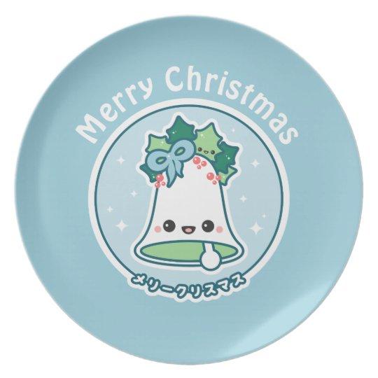 Cute Jingle Bell Christmas Plate