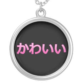 Cute (Kawaii) Round Pendant Necklace