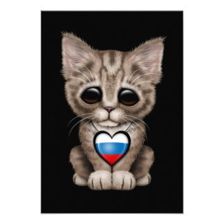 Cute Kitten Cat with Russian Flag Heart, black Personalized Invites