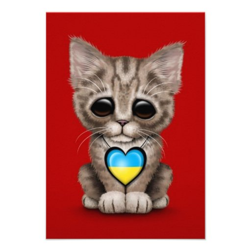 Cute Kitten Cat with Ukrainian Flag Heart, red Custom Invites