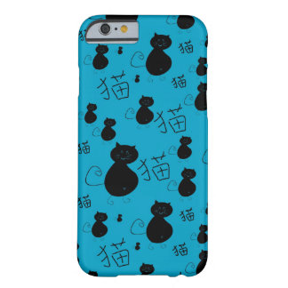 Cute kitty pattern barely there iPhone 6 case