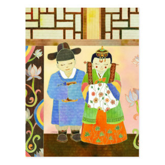 Cute Korean Bride & Groom: Save the Date Postcard