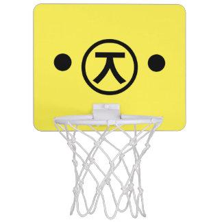 Cute Kuma Bear Kaomoji Japanese Emoticon Text Art Mini Basketball Hoop