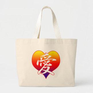 Cute Love Heart Bag