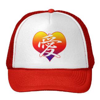 Cute Love Heart Hat