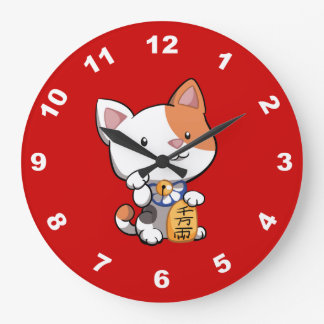 Cute Maneki Neko (Lucky Beckoning Cat) Large Clock