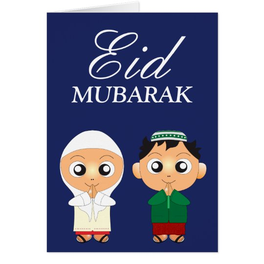 Cute Muslim Boy and Girl Eid Mubarak Card