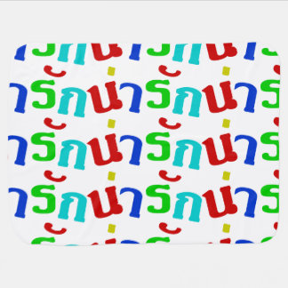 Cute ♦ Narak In Thai Language Script ♦ Baby Blanket