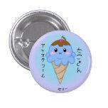 Cute Octopus Ice Cream Cone 3 Cm Round Badge