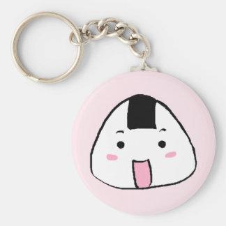 Cute Onigiri (Rice ball) Key Ring