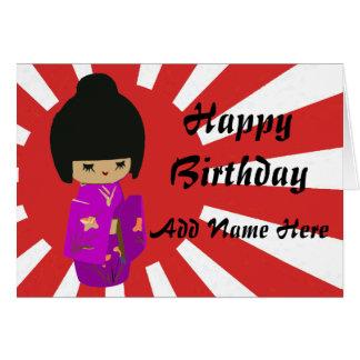 Cute Pink  Kawaii Kokeshi Doll on rising sun Greeting Card