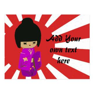 Cute Pink  Kawaii Kokeshi Doll on rising sun Postcard
