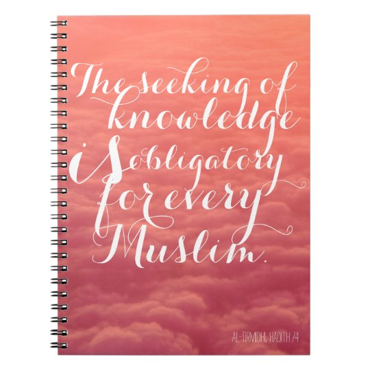 cute pink notebook with Hadith about knowledge