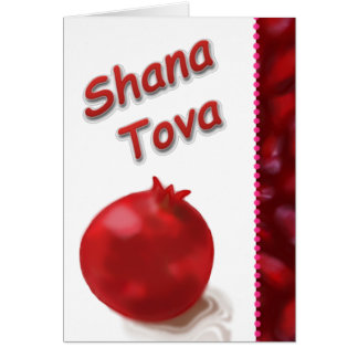 Cute Pomegranate Red drawing - Shana Tova Card