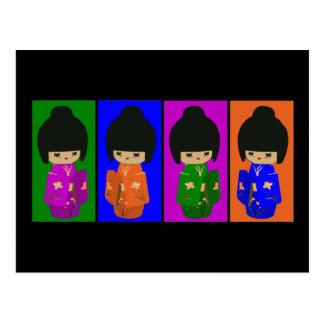 Cute Pop Art Kokeshi Dolls Postcard