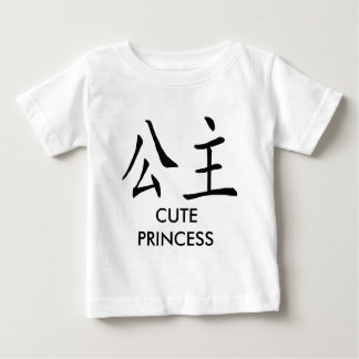 CUTE PRINCESS BABY T SHIRT
