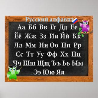 Cute Professor Owl Russian Alphabet Poster
