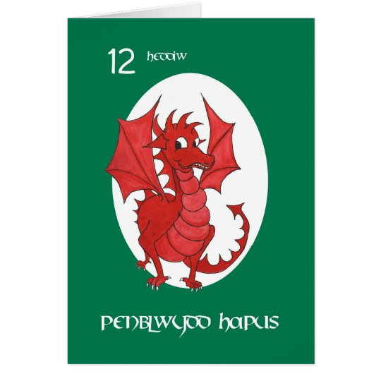 Cute Red Dragon Birthday Card to Personalise