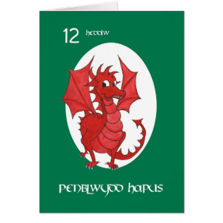 Cute Red Dragon Birthday Card to Personalize