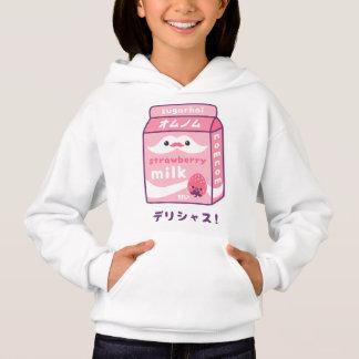 Cute Strawberry Milk
