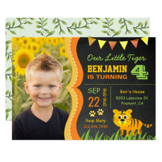 Cute Tiger Kids Photo Birthday Party Invitation