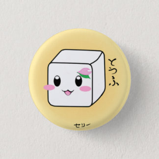 Cute Tofu Button