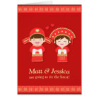 Cute Traditional Chinese Couple Red Wedding Card