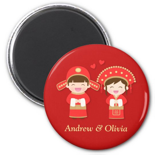 Cute Traditional Chinese Couple Wedding 6 Cm Round