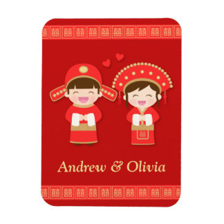 Cute Traditional Chinese Couple Wedding Rectangular Photo Magnet