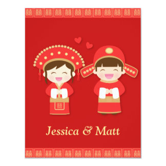 Cute Traditional Chinese Wedding Bride and Groom Card