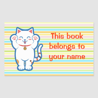 Cute white cat rectangular sticker