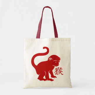 Cute Year Of The Monkey Tote Bag