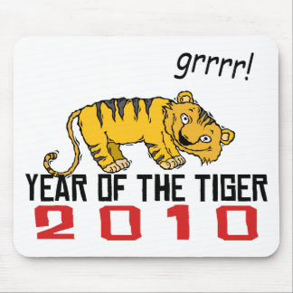 Cute Year of The Tiger 2010 Mousepad
