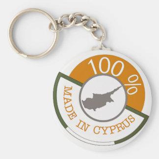 CYPRUS 100% CREST KEY RING