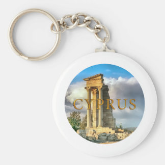 Cyprus ruins basic round button key ring