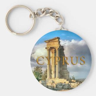 Cyprus ruins keychain